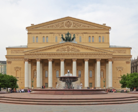 Большой театр в Москве / Bolshoy Theatre in Moscow / © A.Savin CC BY-SA 4.0, FAL