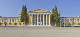Заппейон в Афинах, Греция / Zappeion in Athens, Greece / © A.Savin CC BY-SA 4.0, FAL