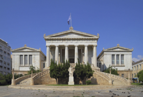 Здание Национальной библиотеки в Афинах, Греция / National Library in Athens, Greece / © A.Savin CC BY-SA 4.0, FAL