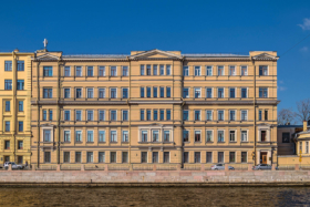 Fontanka Embamkment in Saint Petersburg