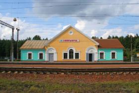 Железнодорожная платформа Озерище в городе Минске, Белоруссия / Rail platform Ozerishche in Minsk, Belarus / © A.Savin CC BY-SA 4.0, FAL