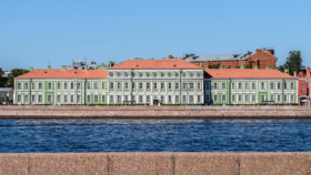 Peter II Palace in Saint Petersburg
