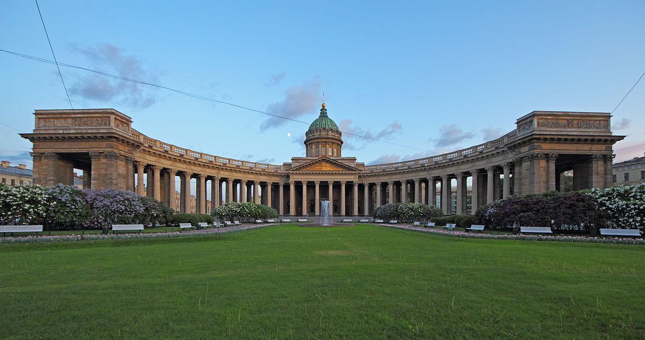 санкт петербург центр туризма реферат