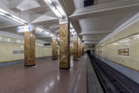 Arbatskaya station of Moscow Metro