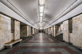 Universitet station of Moscow Metro