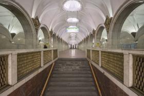 Paveletskaya station of Moscow Metro