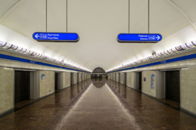 Park Pobedy station of Saint Petersburg Metro