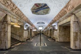 Novokuznetskaya station of Moscow Metro