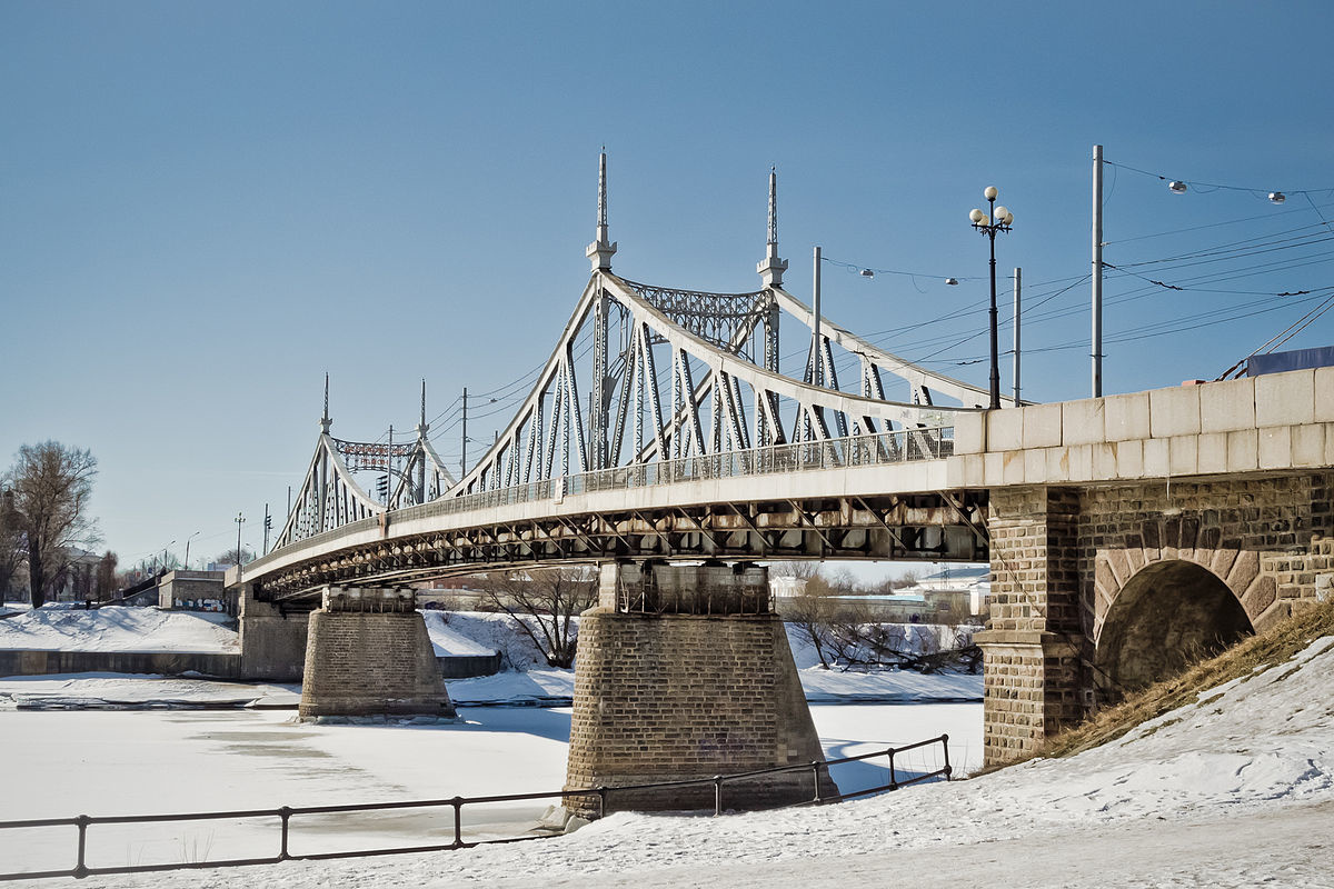 Starovolzhsky Bridge in Tver, Russia