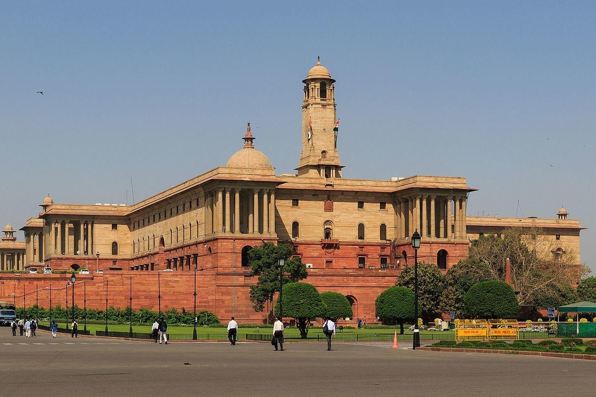 Ансамбль правительственных зданий на Раджпатхе в Нью-Дели, Индия / Ensemble of Government buildings on Rajpath in New Delhi, India